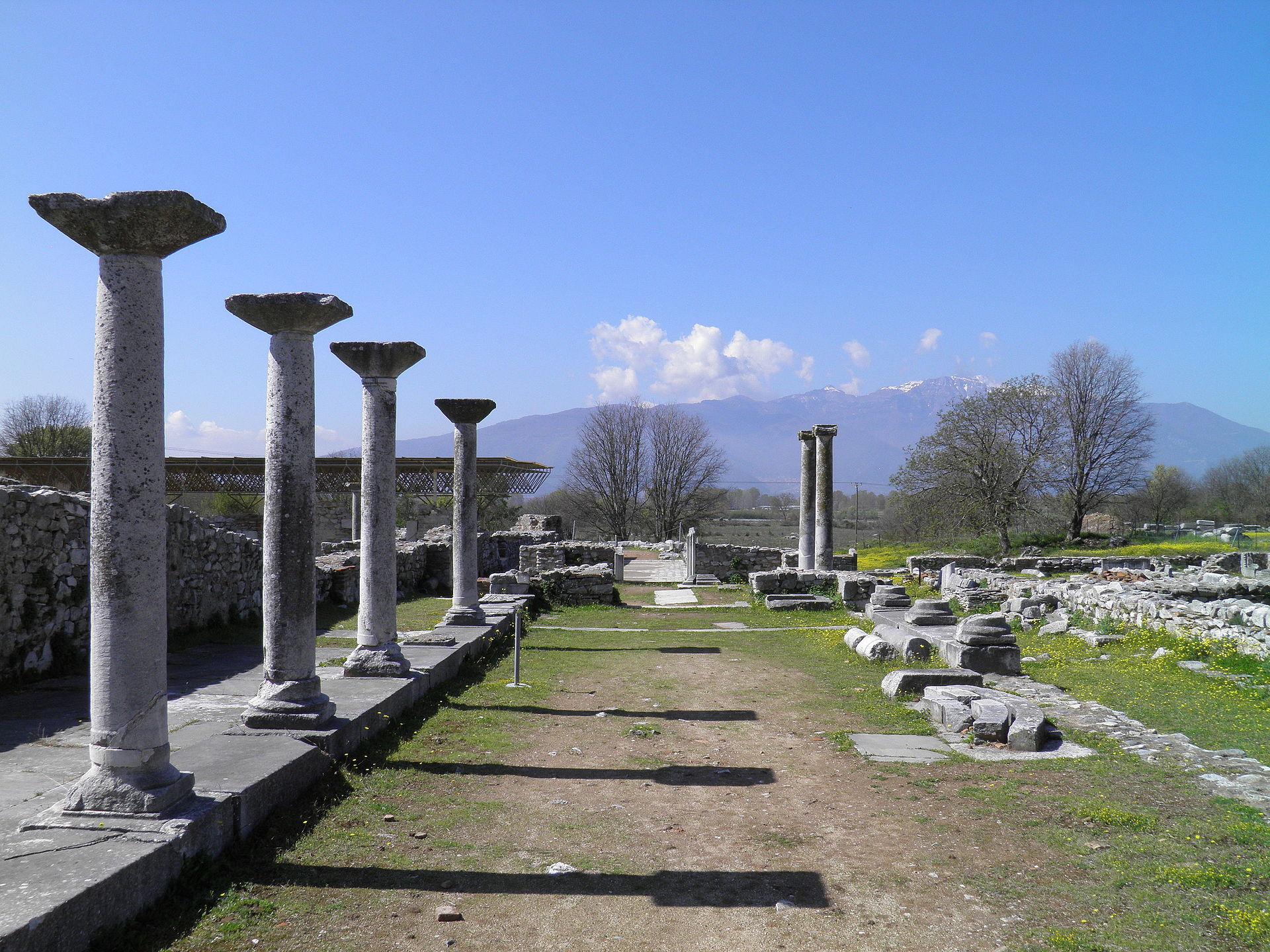 The_Forum,_Philippi_(7272795358)