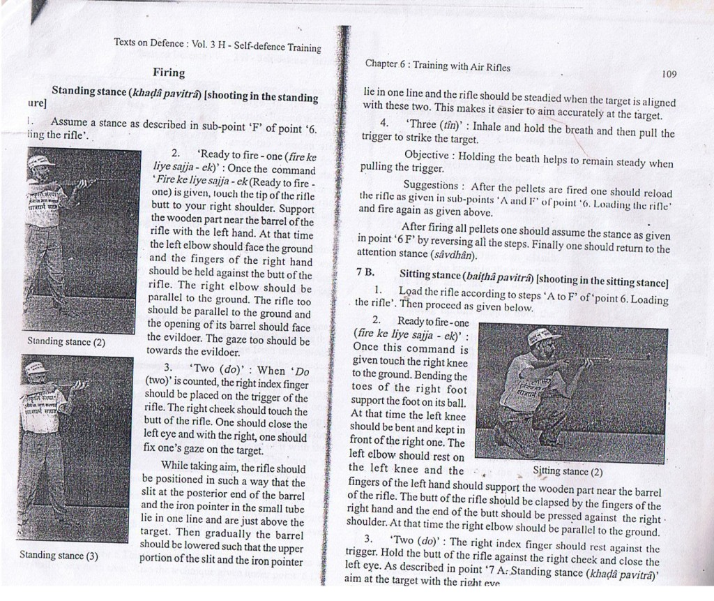 how to shoot text from self defence book