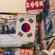 Korean-Voices