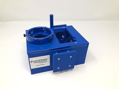 photoreactor