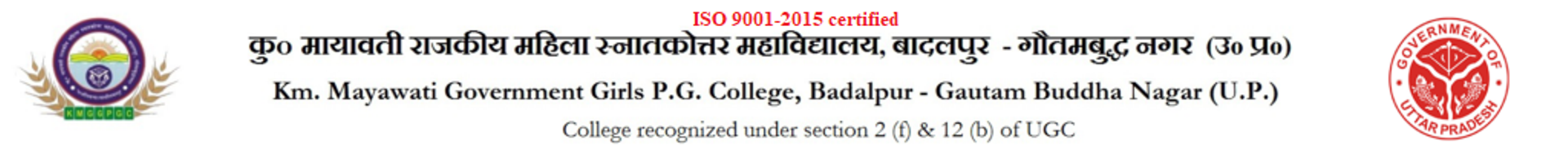 Km Mayawati Government Girls PG College – Website