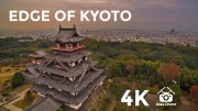 Drone captures beauty in Kyoto outskirts -京都郊外のドローン映像