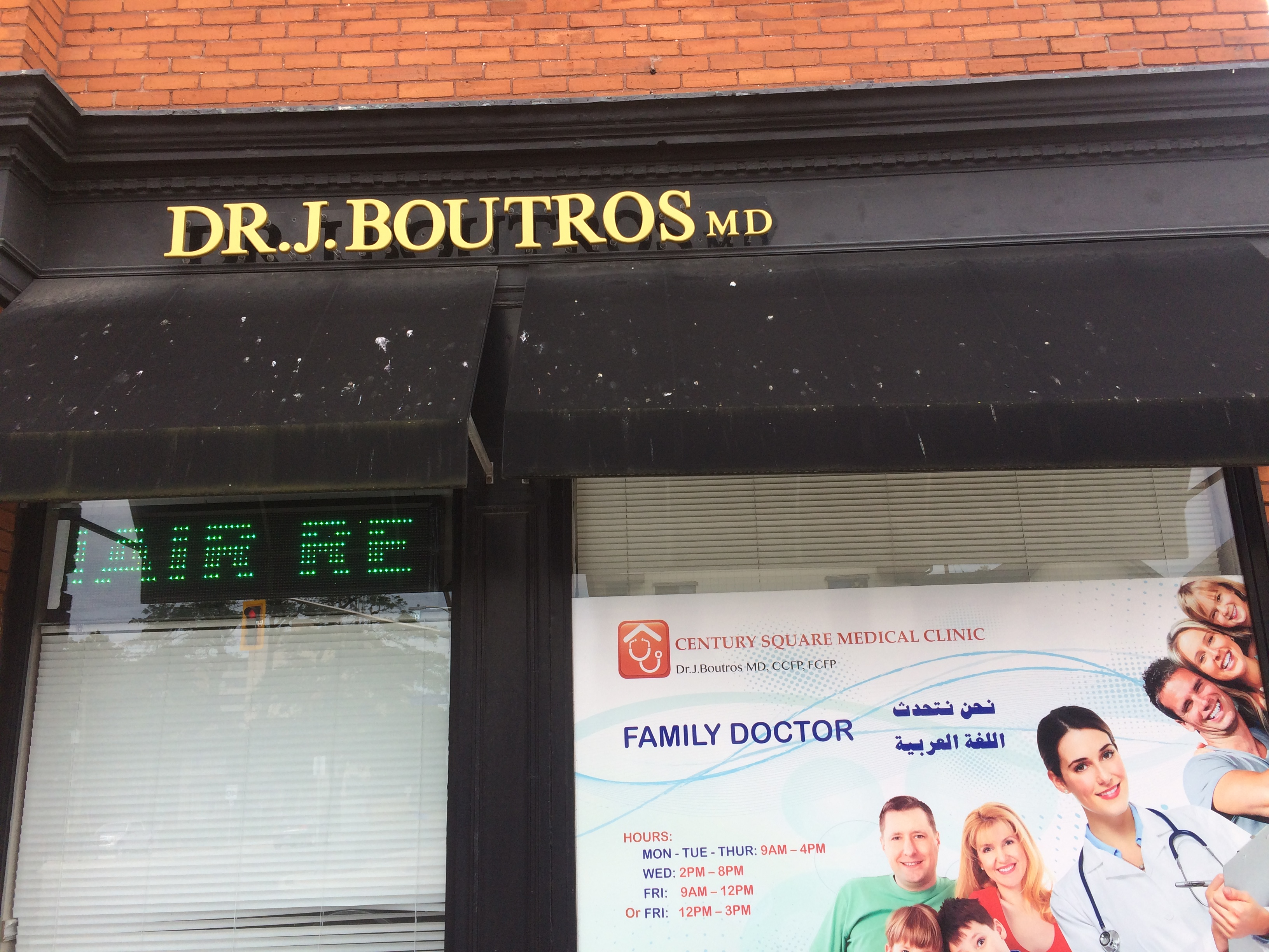 Dr Jacqueline Boutros – Family Doctor