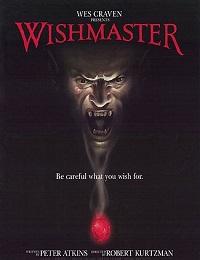 Wishmaster cover