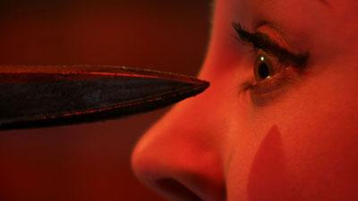 editor eye