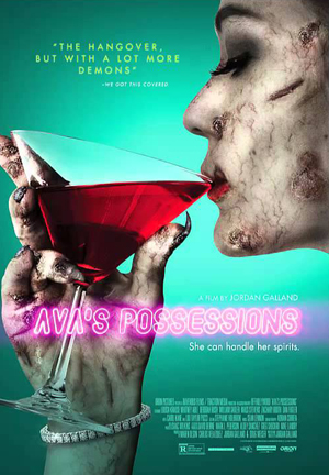 avas possessions drink cover