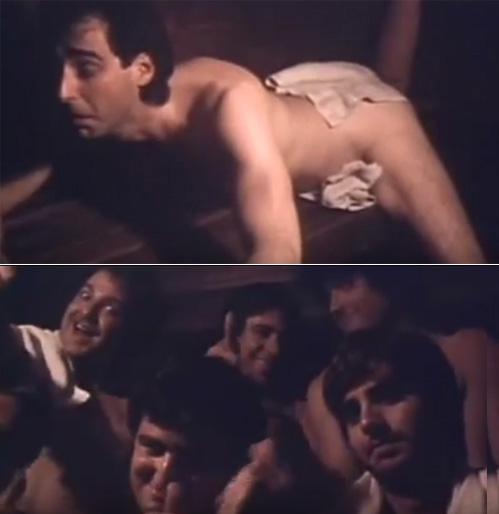 curse ofqueerwolf sauna2