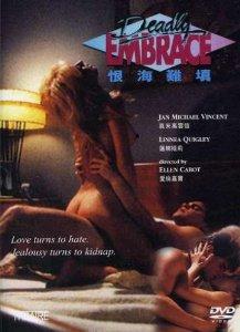 deadly-embrace