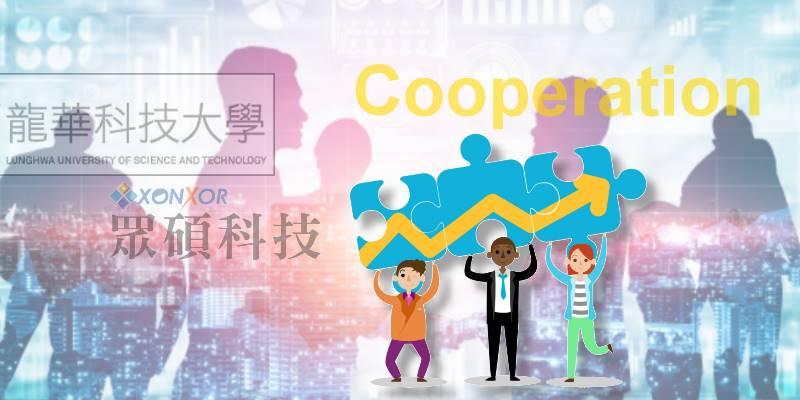 【產學合作】龍華科技大學-提早體驗職場實況及加強經營管理的實務概念