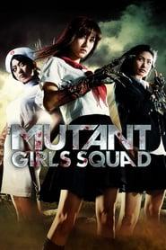 Mutant Girls Squad
