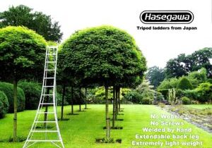 LANDSCAPE MATERIALS & EQUIPMENT