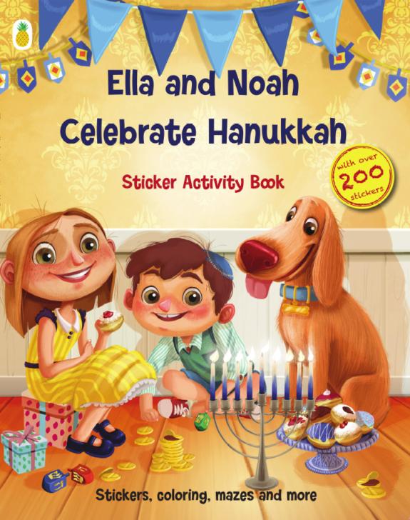 Hanukkah cover