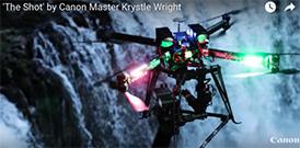 Drone-250