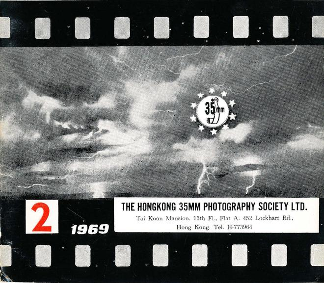 196902cover