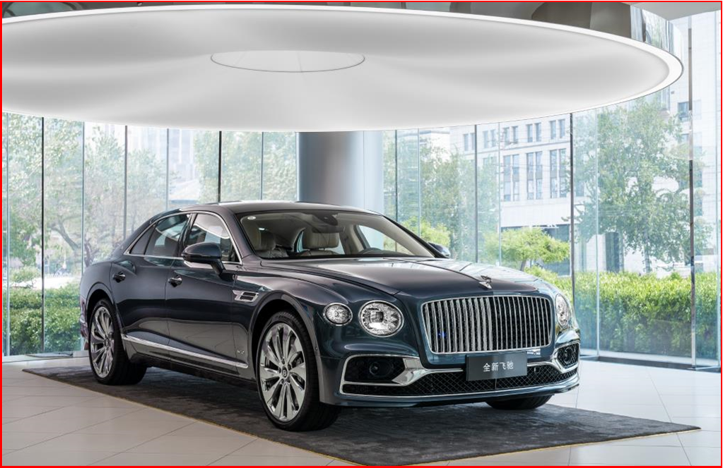 AutoInformed.com on Bentley Flying Spur on Sale in China