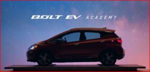 Ken Zino of AutoInformed.com on Chevrolet Bolt EV Academy Video Series