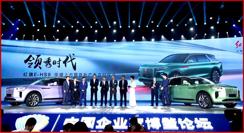 Ken Zino of AutoInformed.com on Hongqi E-HS9 Luxury SUV EV