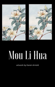 Paloma Piano - Mou Li Hua - Cover