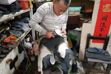 東勢傳統的老行業 (八) 修理皮鞋業