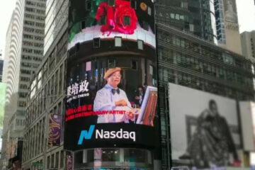紐約時代廣場電子牆介紹 實力派油畫家梁培政鄉親