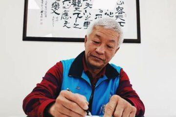 新任卓蘭鎮長詹錦章 ,以提昇鎮民經濟為目標