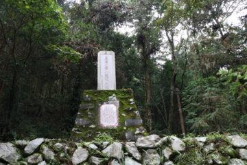 臺灣八景紀念碑