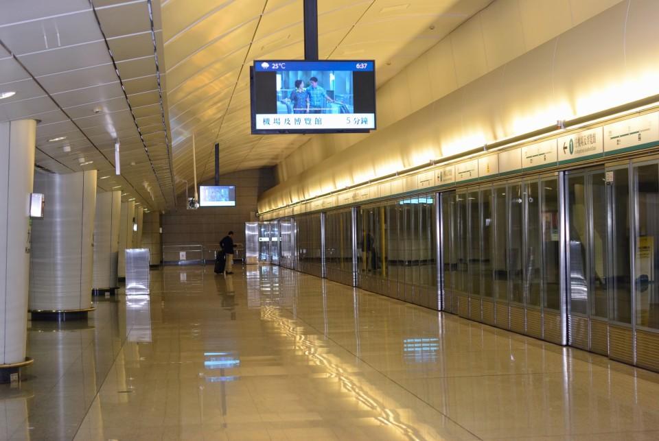 Airport Express MTR at Hong Kong Airport