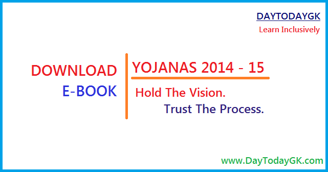 List of Yojanas of Indian Government