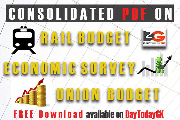 Union Budget PDF
