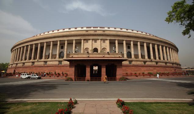 Bureau of Indian Standards Bill