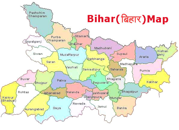 pic courtesy - Bihar Jagran