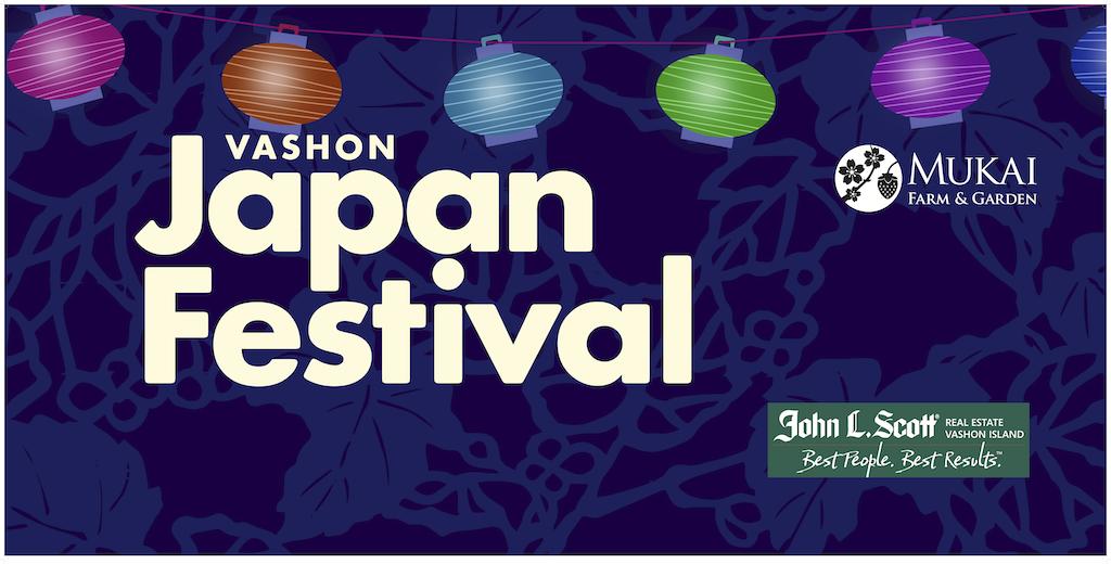 Japan Festival banner