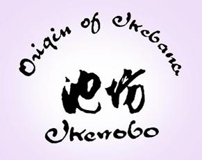 Ikenobo logo