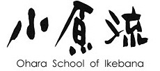 The following nine designs are fromo the Ohara School of Ikebana