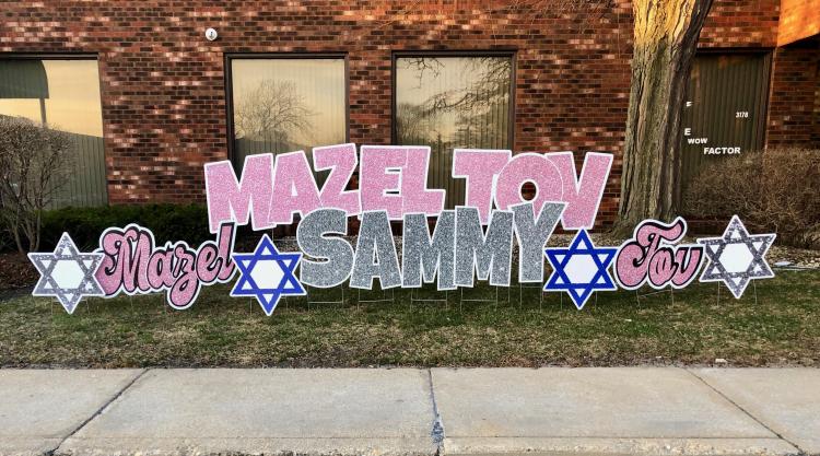 Bat Mitzvah-Mazel Tov