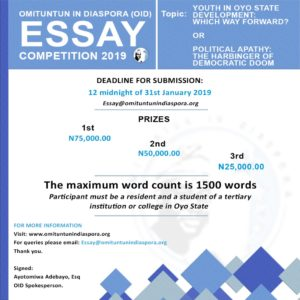 OID Essay Competition