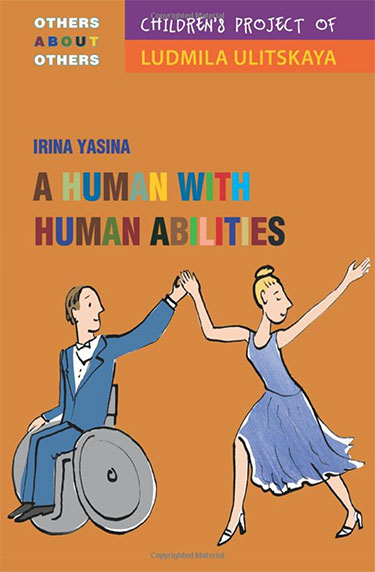 A-Human-With-Human-Abilities