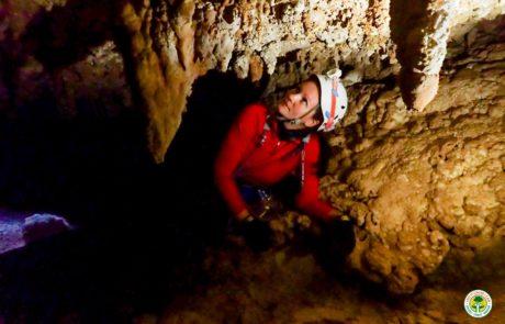 Joanna Slomiak Arch Cave Oman