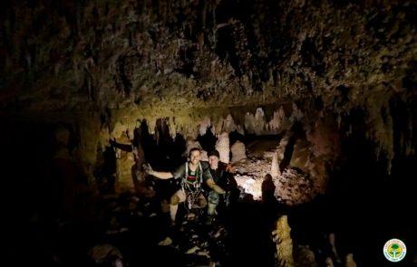 Toufic Abou Nader & Joanna Slomiak Arch Cave Oman
