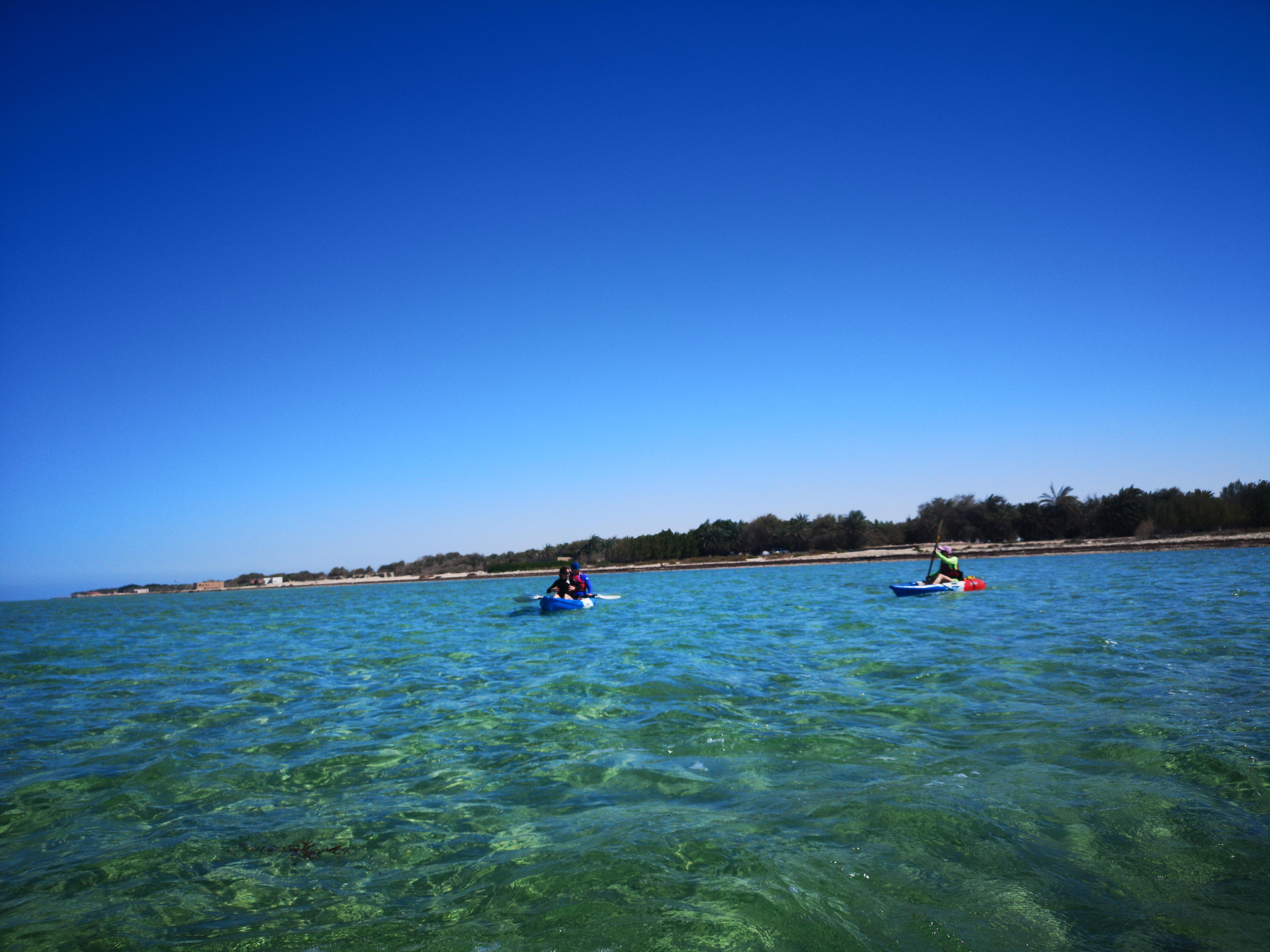 UAE Kayaking