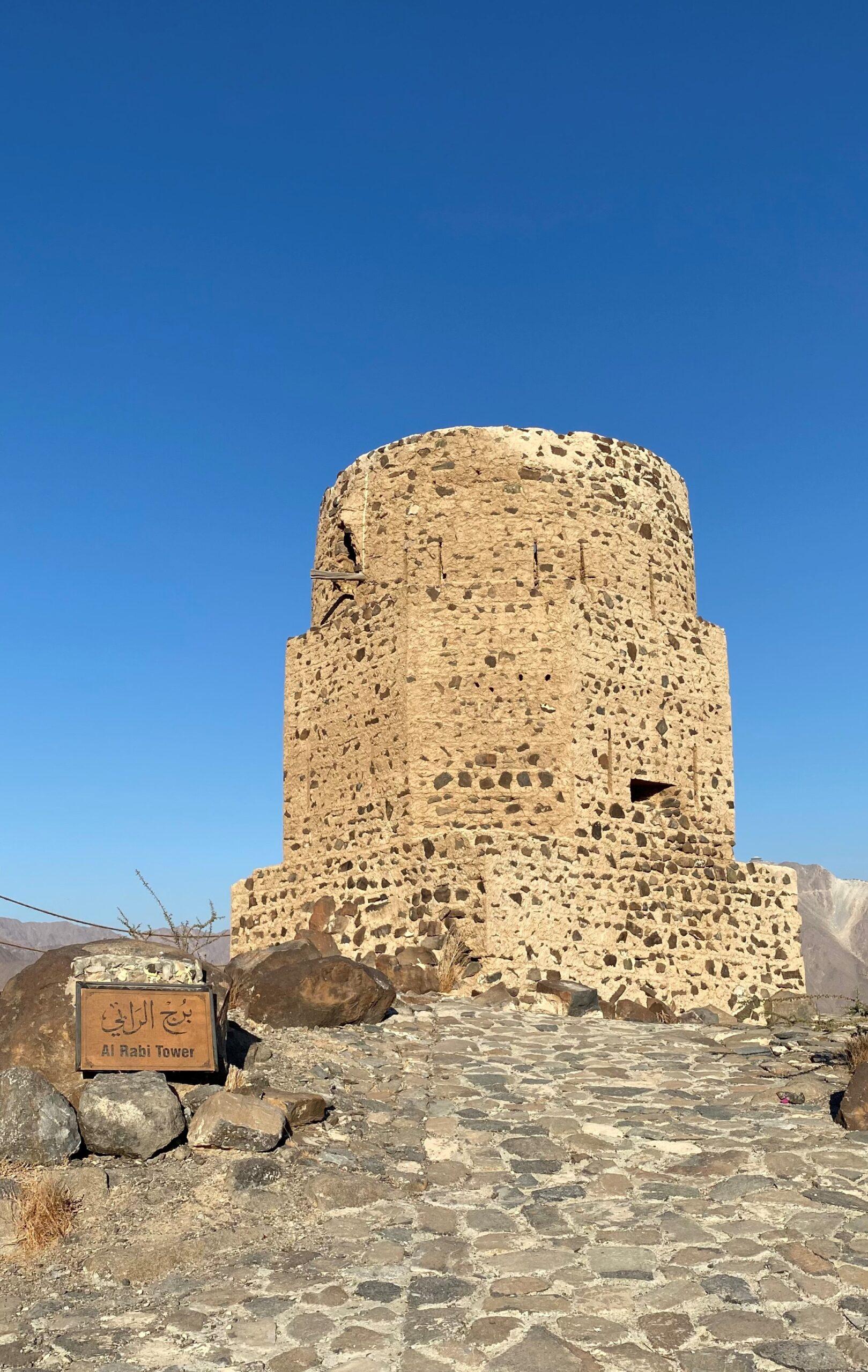 Rabi Tower