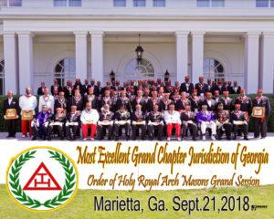 115th HRAM Grand Convocation 2018