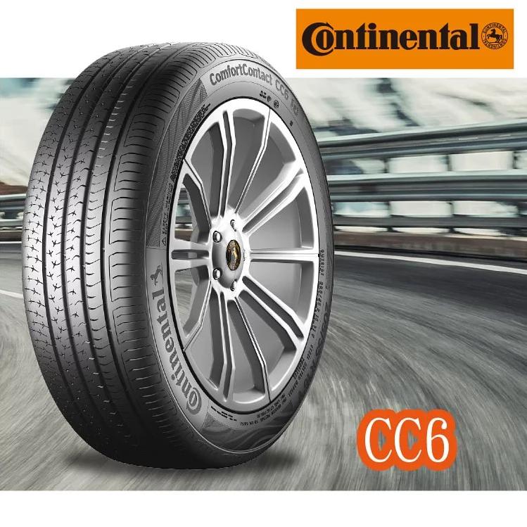 馬牌輪胎cc6