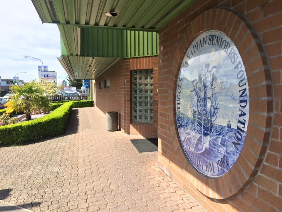 Portuguese Canadian Seniors Foundation's Seal, Portuguese Cultural Centre