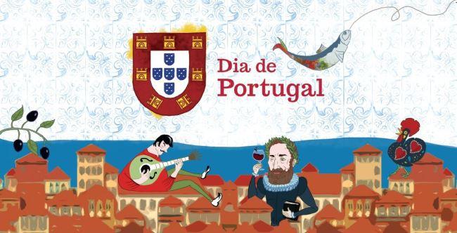 Dia de Portugal, Portuguese Cultural Centre of BC