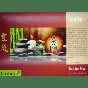 Goloka Reiki Series - Dai Ko Myo (Enlightenment)