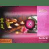 Goloka Reiki Series Incense Sticks 15G - Sei Hei Ki (Purification)