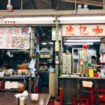 波記咖啡。市場横、金網越しの香港スタイルカフェ