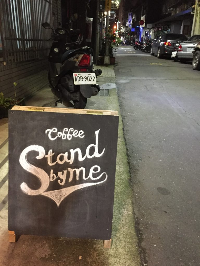 Stand by me 赤峰街 台北のおすすめカフェまとめ mimicafe.tw