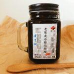 香港漢方のおしゃれなチャイニーズレモネード。手作り無添加の「關小姐の老陳皮冰糖燉檸檬」